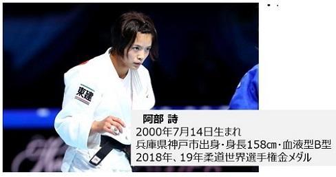 ★詩選手プロフィール②.JPG