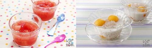 レシピ③.JPG