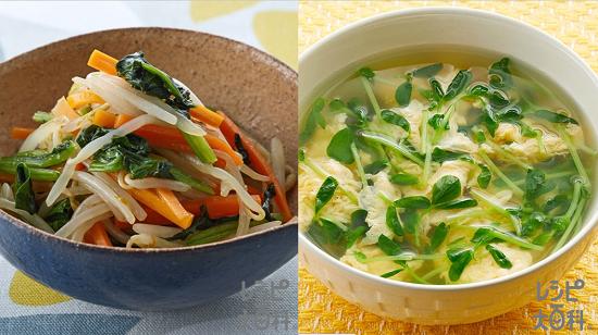 緑黄色野菜.PNG