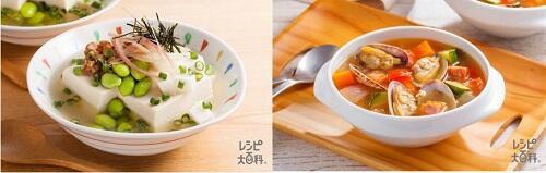 レシピ②1.jpg