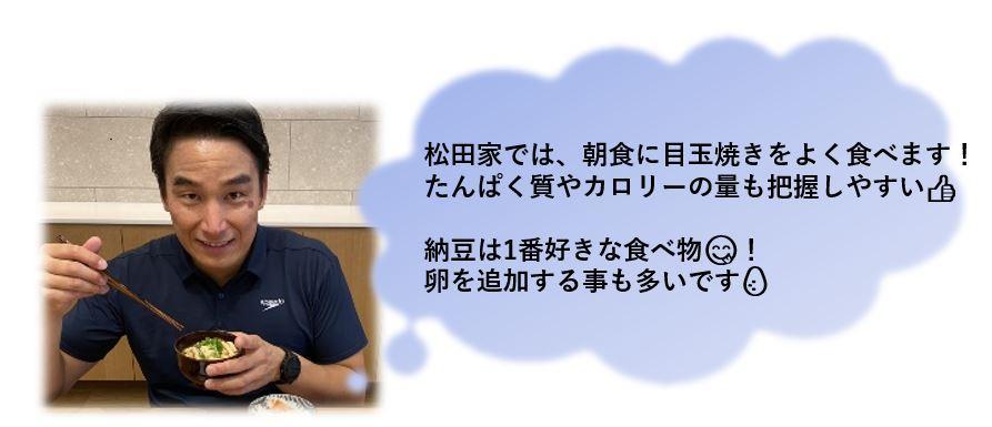 コメント.JPG